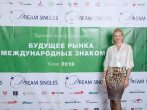 Il futuro delle agenzie di incontri, conferenza a Kiev del 9 e 10.10.2018