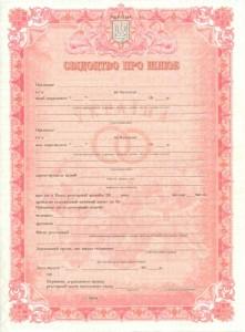 agenzia matrimoniale certificato di matrimonio ucraina