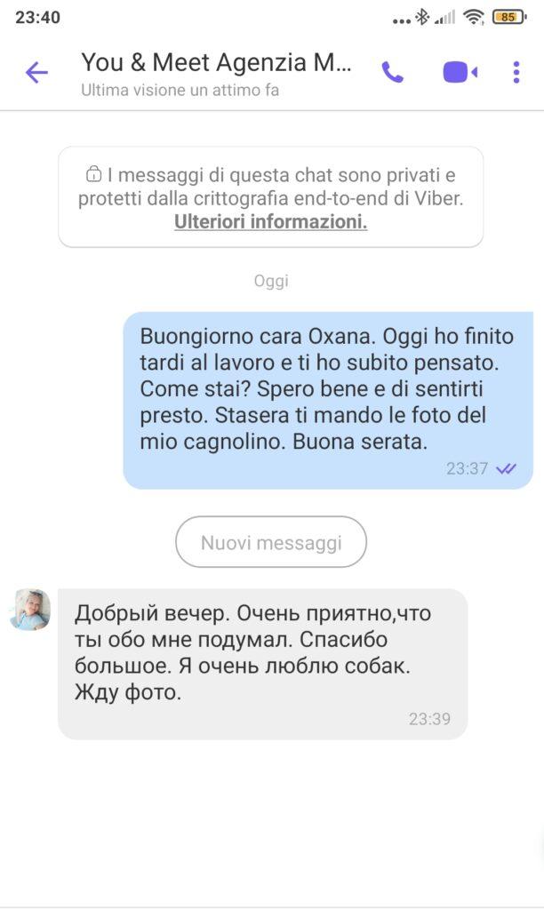 screenshot viber